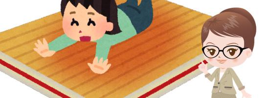 おすすめな床のリフォーム