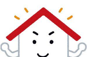 外壁リフォームを行うなら屋根工事等のメンテナンスも同時に行おう