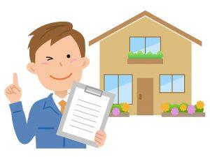 中古住宅を購入したら入居前のリフォームが理想
