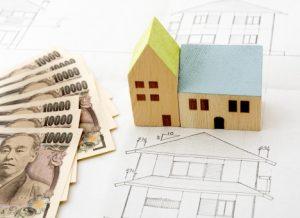 中古住宅を購入&リフォームする時の部位別の費用相場は知ってますか?