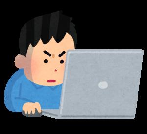 見積り比較サイトやリフォーム紹介サービスの利用には注意が必要です!
